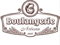 Boulangerie Artisan